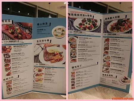 omocafe_menu2