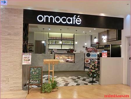 omocafe_店外
