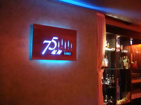 高雄金典酒店-02.JPG