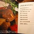 創食居-11.jpg