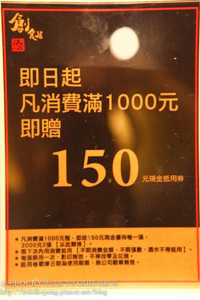 創食居-28.jpg
