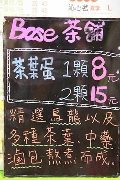 中原夜市-78.jpg