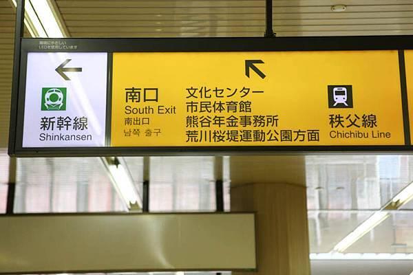 熊谷櫻花-4904.jpg