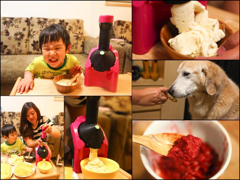 collage冰淇淋