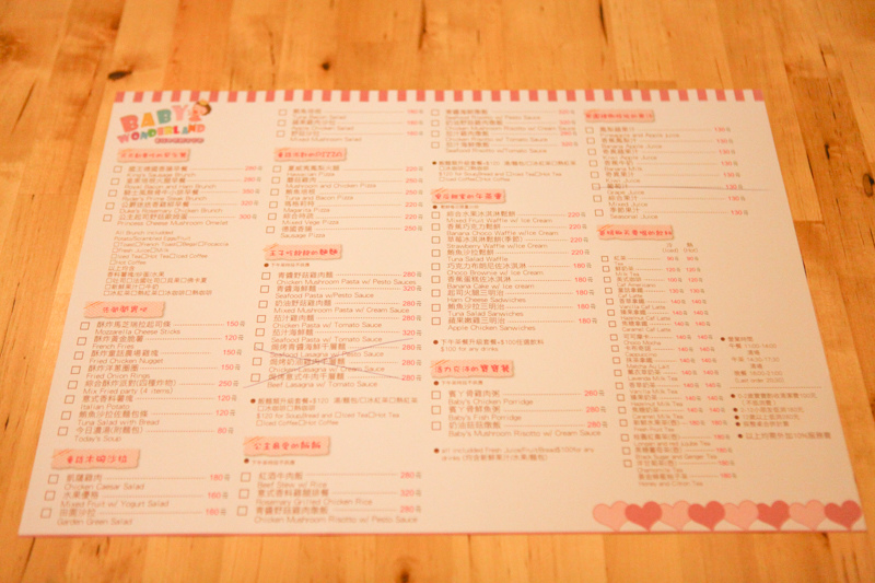 親子餐廳-29.jpg