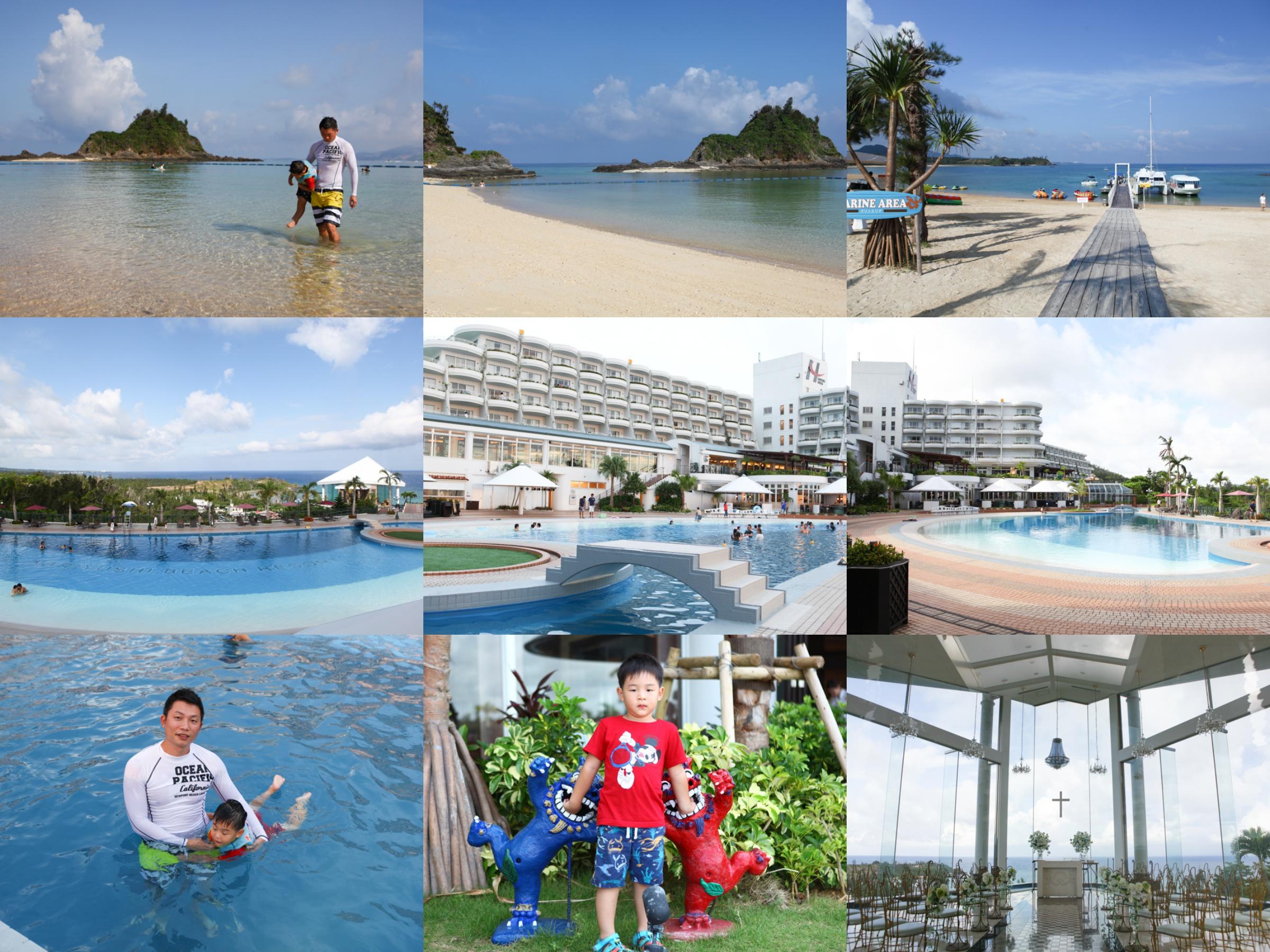 沖繩第一-113-tile