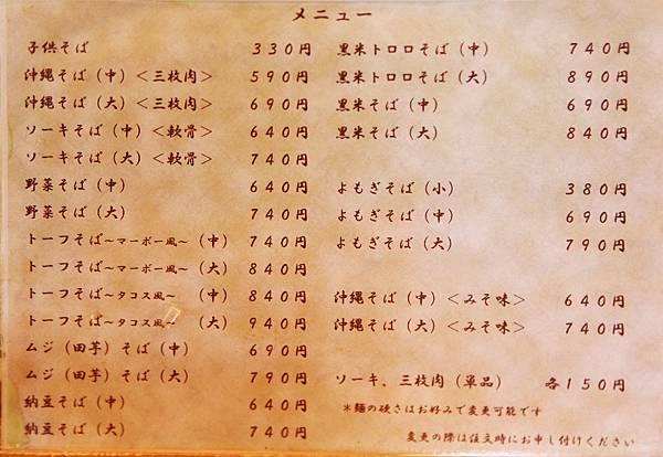 IMG_7186.JPG
