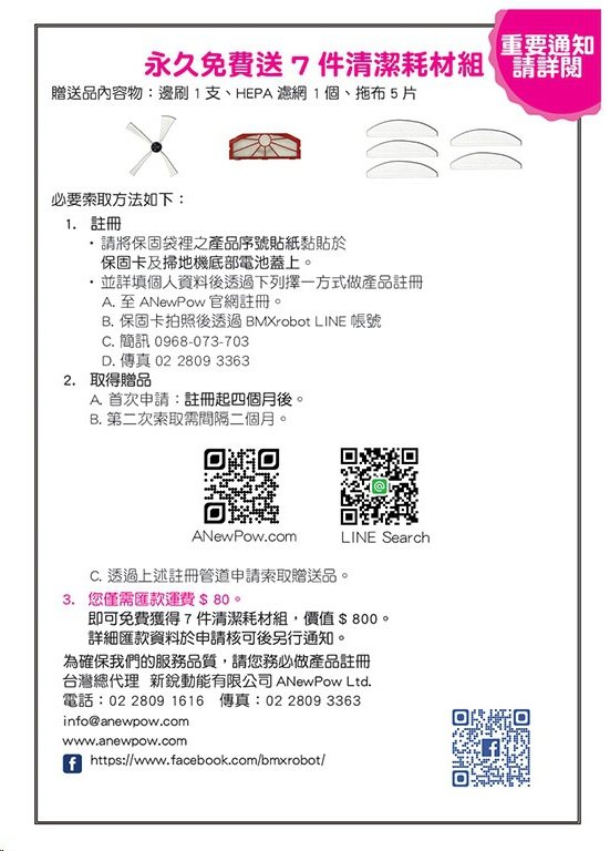 messageImage_1450331081371