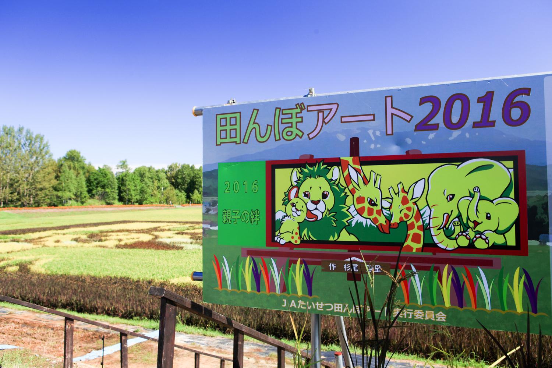 旭川-42.jpg