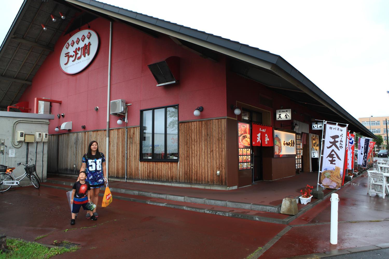 旭川-129.jpg