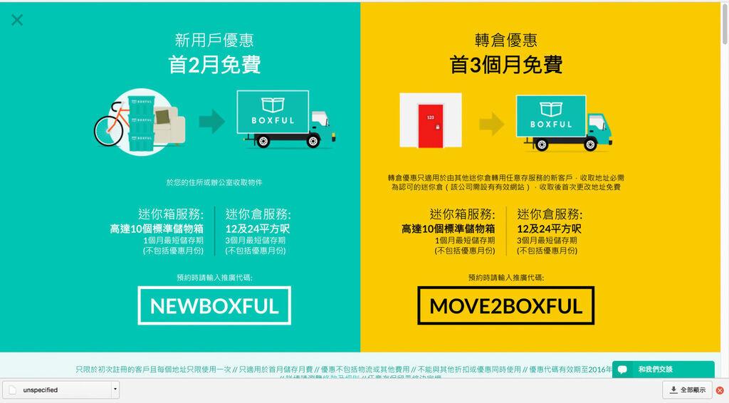 boxful-2.jpg