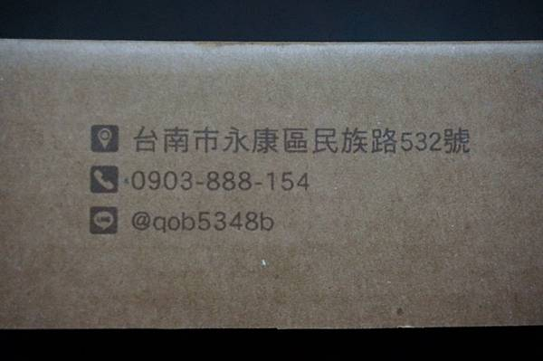 DSC01998.jpg