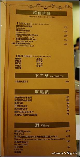 DSC06448.JPG