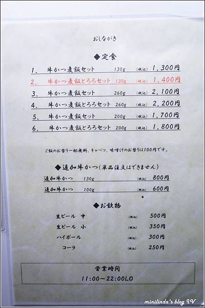 DSC03909.JPG