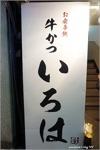 DSC03904.JPG