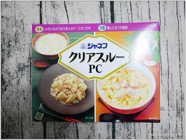 P1000876.JPG