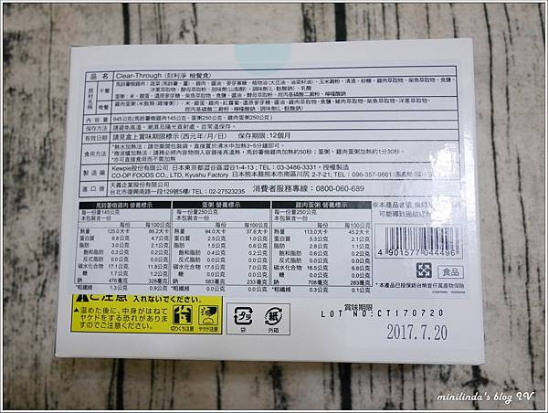P1000878.JPG