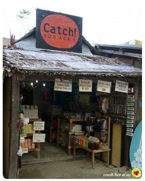 在S2往S1的路上 有一家Catch專賣