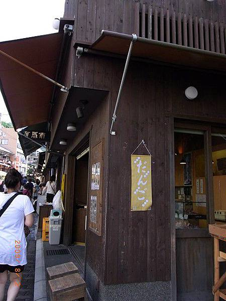 JapanRIMG0128.jpg