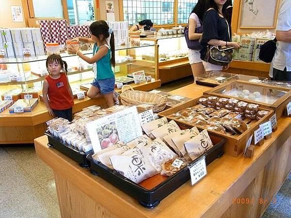 JapanRIMG0136.jpg