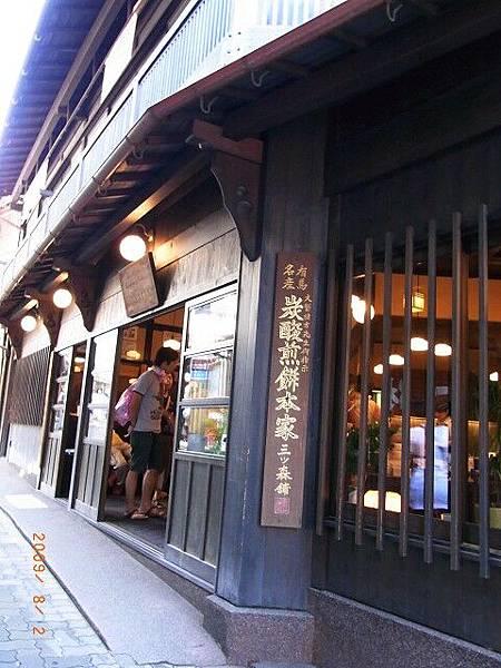 JapanRIMG0141.jpg