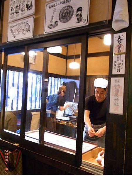 JapanRIMG0142.jpg