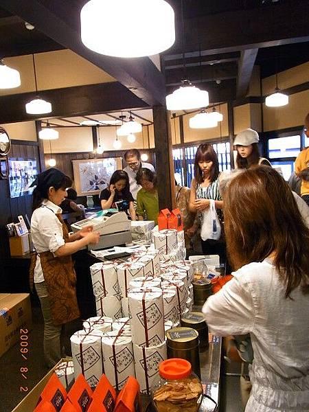 JapanRIMG0148.jpg