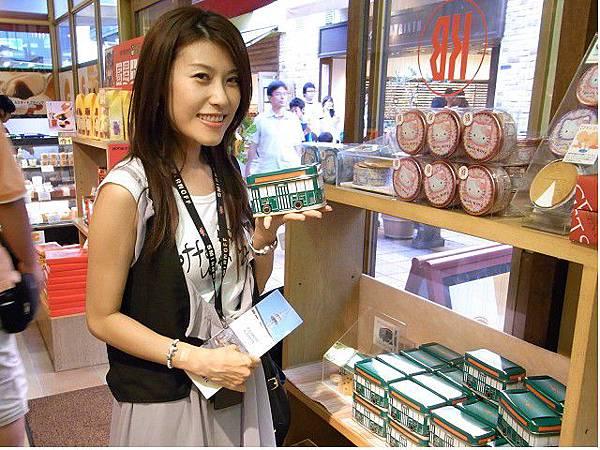 JapanRIMG0218.jpg