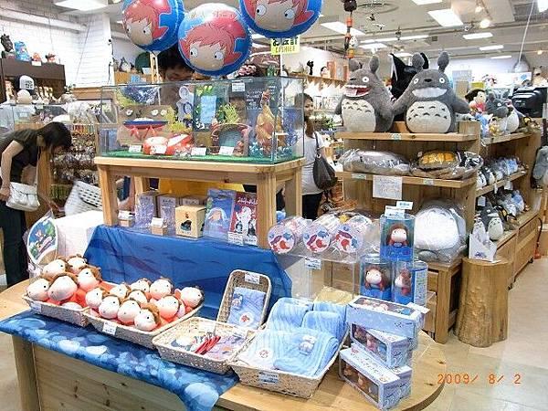 JapanRIMG0239.jpg