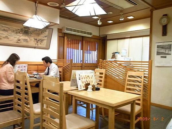 JapanRIMG0241.jpg