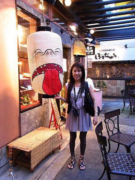 JapanRIMG0250.jpg