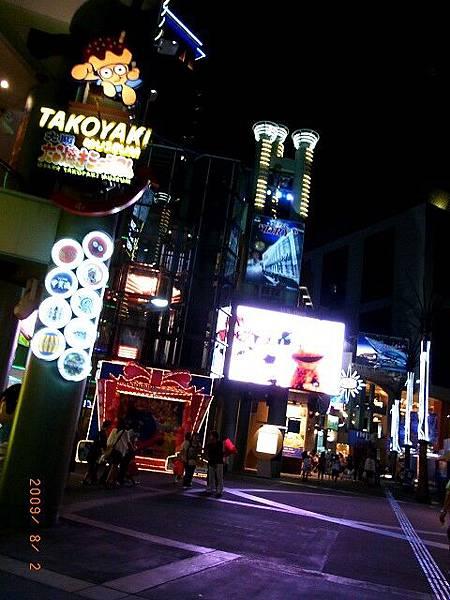 JapanRIMG0347.jpg