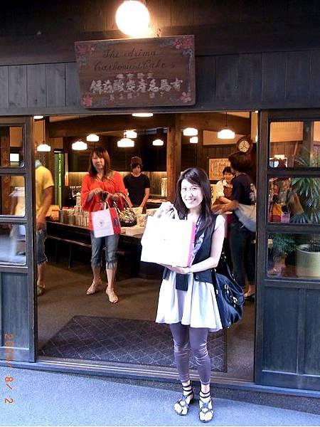 JapanRIMG0168.jpg