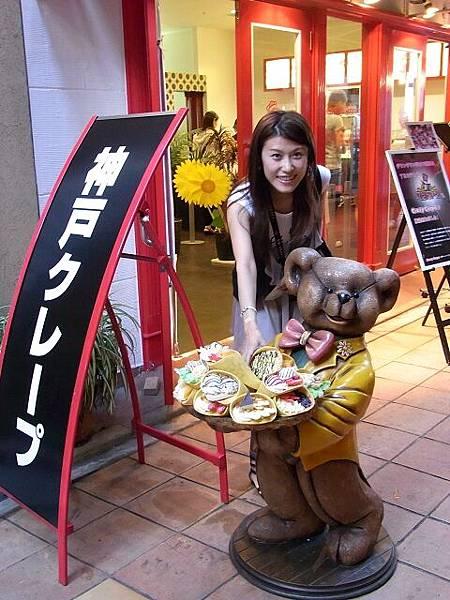 JapanRIMG0235.jpg
