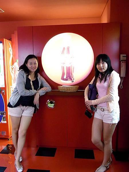 JapanRIMG0283.jpg