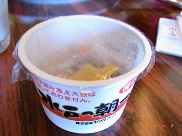 JapanRIMG0375.jpg