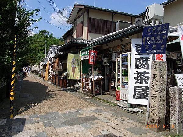 JapanRIMG0390.jpg