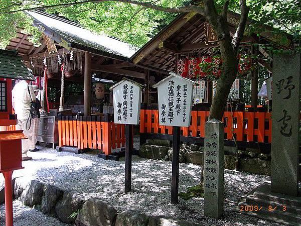 JapanRIMG0402.jpg