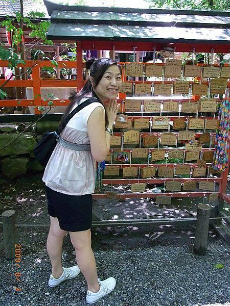 JapanRIMG0404.jpg