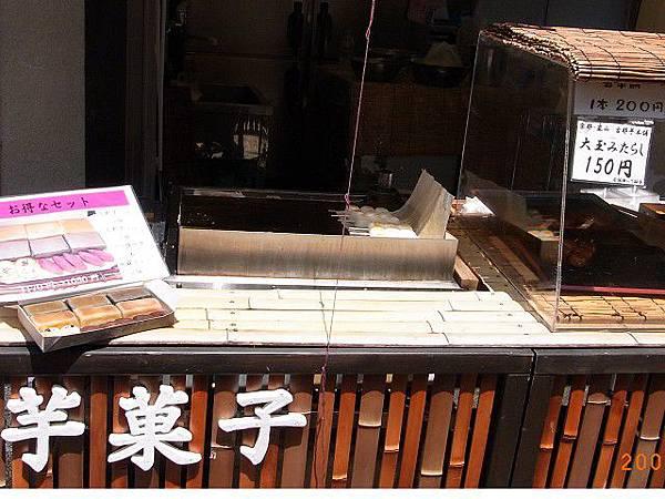 JapanRIMG0409.jpg