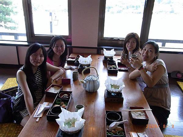 JapanRIMG0420.jpg
