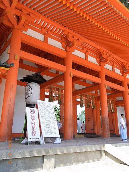 JapanRIMG0445.jpg