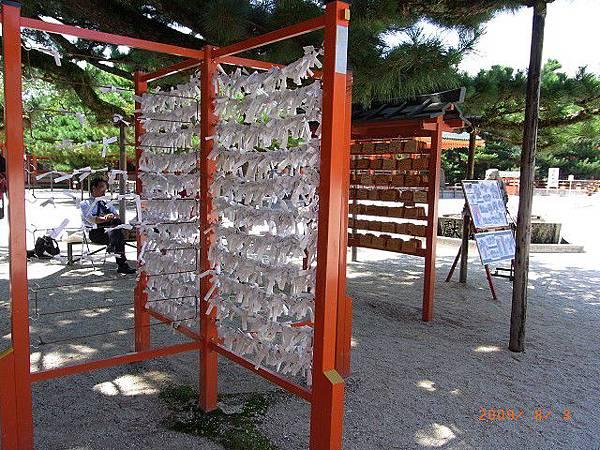JapanRIMG0449.jpg