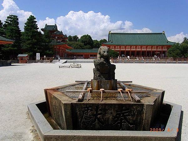 JapanRIMG0451.jpg