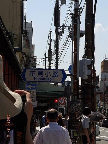 JapanRIMG0456.jpg