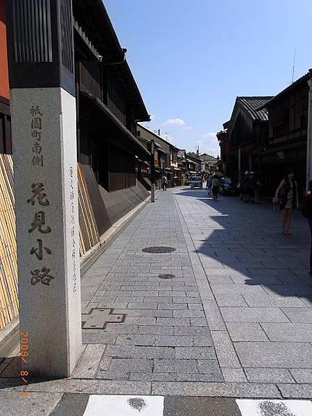 JapanRIMG0459.jpg