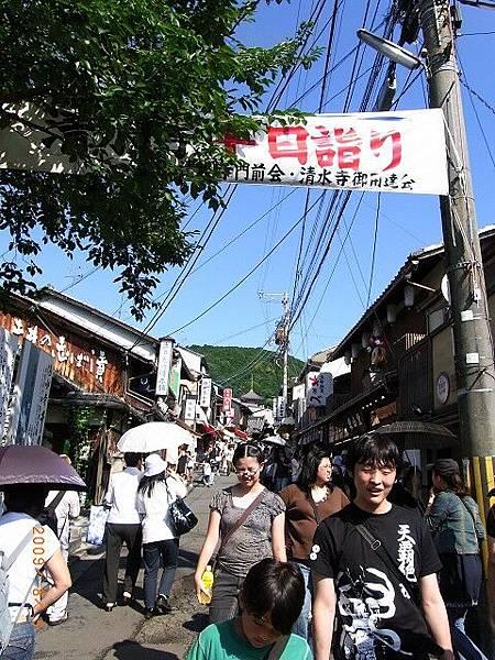 JapanRIMG0473.jpg