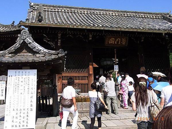 JapanRIMG0478.jpg