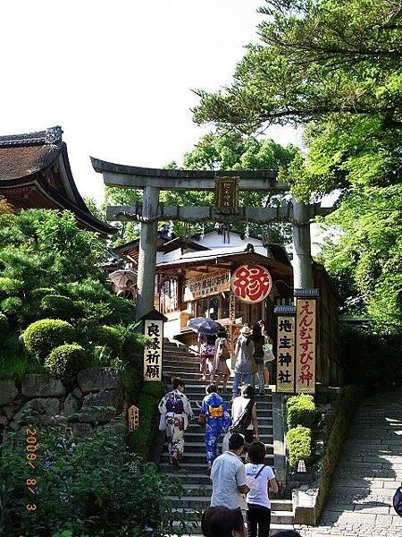 JapanRIMG0488.jpg