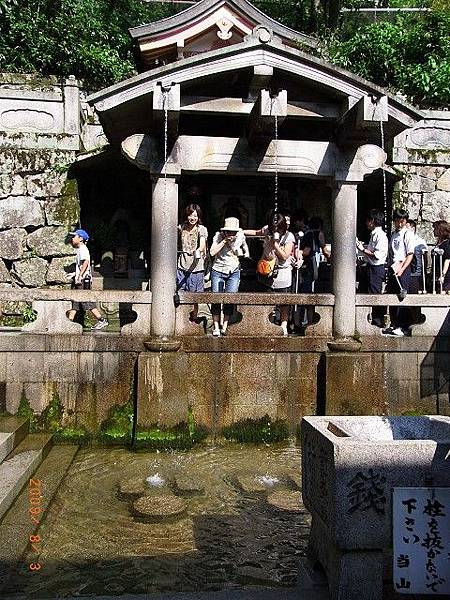 JapanRIMG0492.jpg